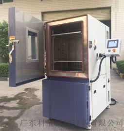 高低温环境试验箱 广州高低温湿热试验箱