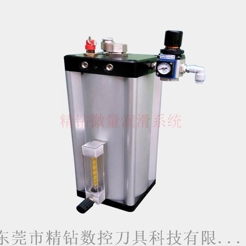 低溫微量潤滑噴霧裝置廠家定製