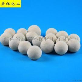99%高鋁瓷球 填料球 工業陶瓷球 催化劑支撐材料