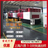 3D打印服務定制動漫手辦模型工業級sla高精度