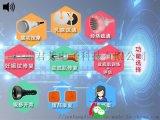 广州盆底肌腹直肌修复仪生产厂家