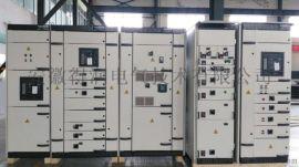 施耐德成套配电柜,型号Blokset,400V