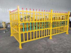 凯捷玻璃钢围栏 绝缘防护定制 变压器护栏