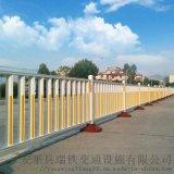市政护栏、安全护栏、道路护栏厂家