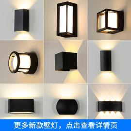 LED壁灯 现代庭院墙壁灯防水E27方形壁灯户外灯