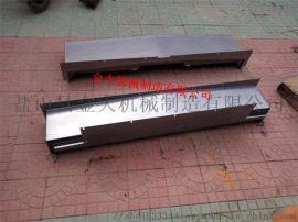 兆山精机TV500钢板防护罩安全运行**材质