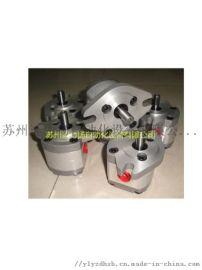 原装新鸿齿轮泵带调压阀PR1-020