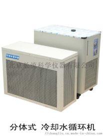精密冷水机(LX-5000F)