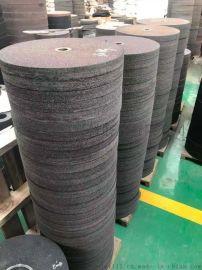 400*32*32铸件打磨树脂砂轮 生产厂家