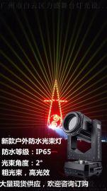 防水光束灯350W 力盛 城市亮化光束灯