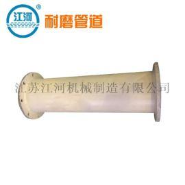 陶瓷管,免费提供技术,江苏江河