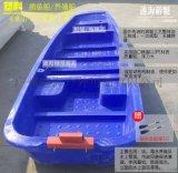 电打渔塑胶船,牛筋钓鱼船,4米塑料船