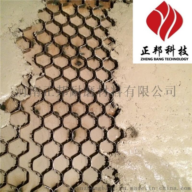 高温耐磨胶泥电厂高温耐磨胶泥
