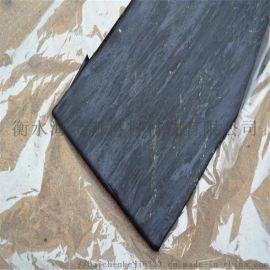 丁基橡胶钢板腻子止水带型镀锌地下室隧道后浇带施工
