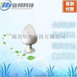 化工原料 抗氧剂1010 6683-19-8