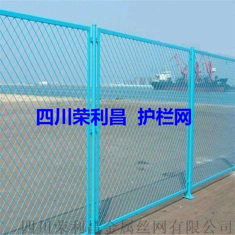 重庆护栏网,重庆隔离护栏网价格,重庆公路护栏网厂家