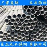 上海316不锈钢流体管报价,薄壁不锈钢流体管规格表