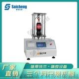 塑料瓶垂直載壓測試儀 載壓強度試驗機