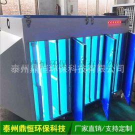 苏州鼎恒环保废气处理设备厂家直售
