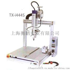 【工业焊接机】焊接机器人TX-i444S