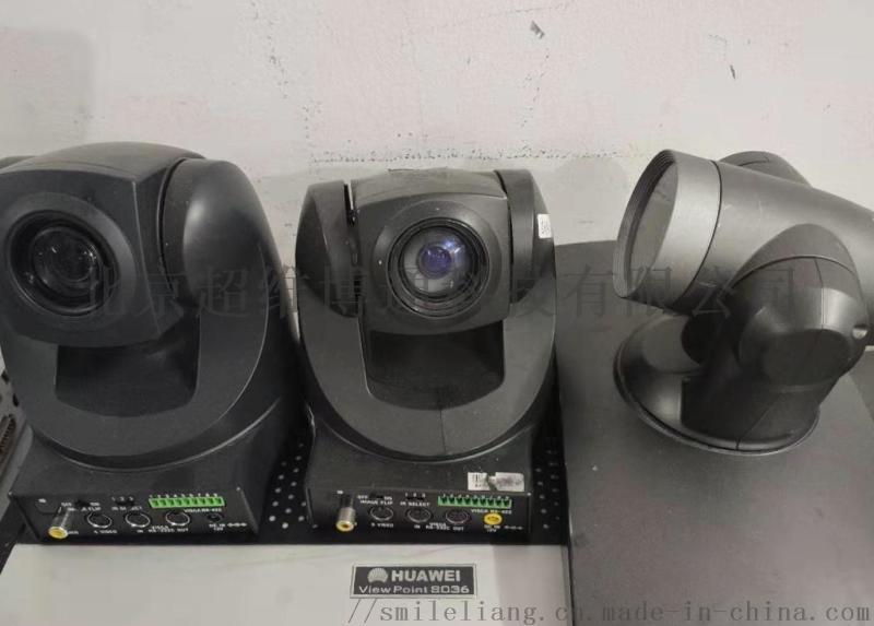 宝利通视频会议摄像头MPTZ-7维修