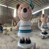 廣州玻璃鋼卡通熊仔雕塑定製廠家諮詢方式