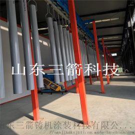 诸城高速公路护拦喷塑浸塑流水线空调架喷塑生产线
