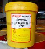 廣州液壓油 皇牌低凝抗磨液壓油 L-HV32#46#68號鐵道設備耐高低溫液壓油