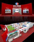 中国国际纺织机械展特装展台设计搭建