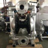 沁泉 QBK-65不锈钢内置配器阀气动隔膜泵