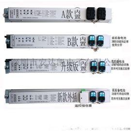 ADK中山自動門 安裝維修快速上門中山自動門廠家
