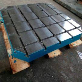 T型槽平板 划线平板 铆焊平台 铸铁平板