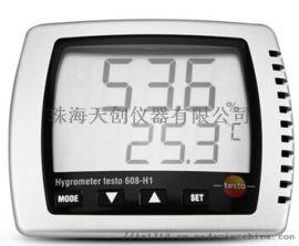 德图温湿度仪testo 608-H1大屏温湿度计