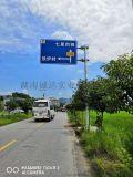 湖南長沙標誌牌舊翻新技術指導