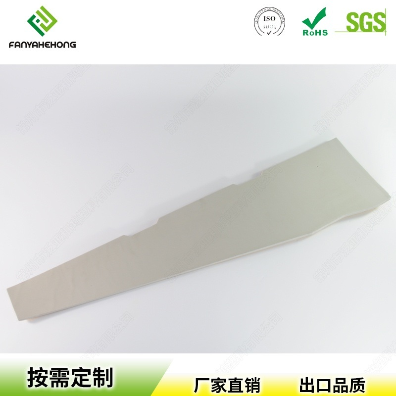 定制带胶聚乙烯PE板材、PE垫