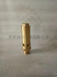 罗浮厂家销售A28X AQ20/AQ25空压机  安全阀