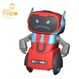 成人减压互动玩具机器人设计开发方案公司