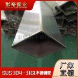 316不鏽鋼方管50*50*4.8肉製品加工設備
