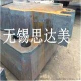 Q345C钢板零割,厚板切割,钢板加工