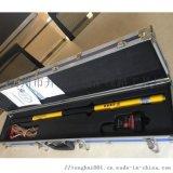 接触网专用直流验电器750V/1500V
