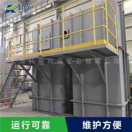 RCO催化燃烧装置 科盈有机废气处理
