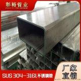 316不鏽鋼方管45*45*1.9種植機械
