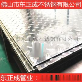 揭阳不锈钢防滑板加工,光面201不锈钢防滑板现货