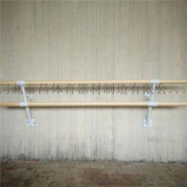 壁挂式双层舞蹈把杆学校舞蹈房升降式把杆