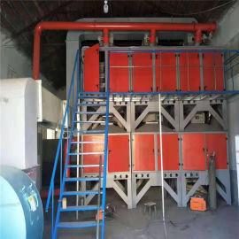 厂家供应VOCs催化燃烧设备