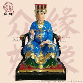 药圣张仲景极彩神像 雕塑彩绘药王爷佛像 药王神像