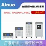 直流电源供应器AN50系列