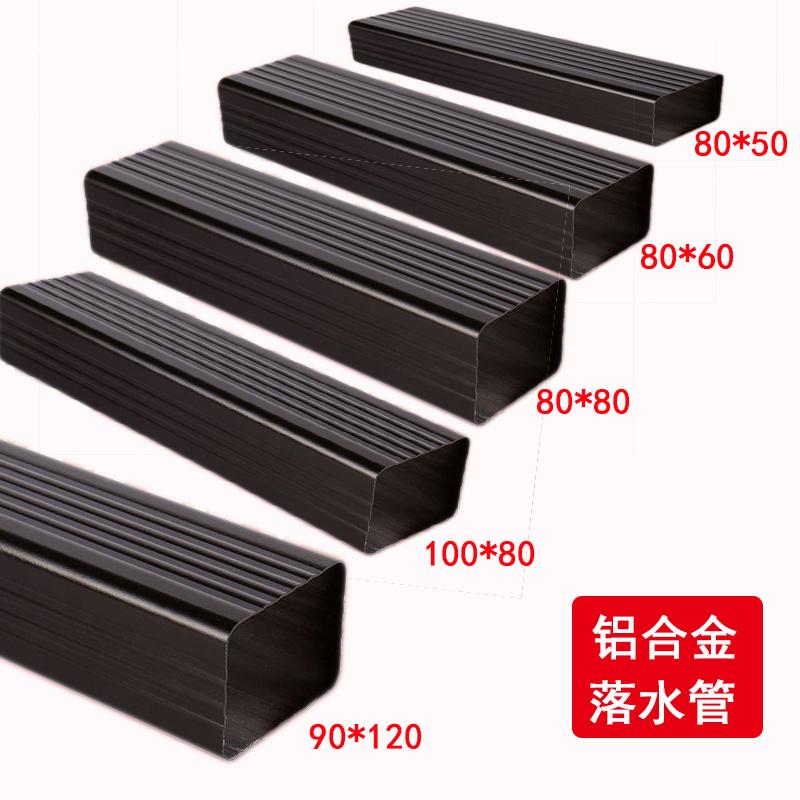 徐州別墅專用鋁合金方形落水管K型金屬檐槽