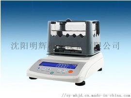 數顯固體密度計MDJ-300S