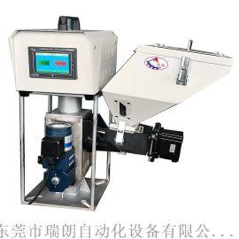 色母混合机,计量式色母混合机,螺杆式母粒机
